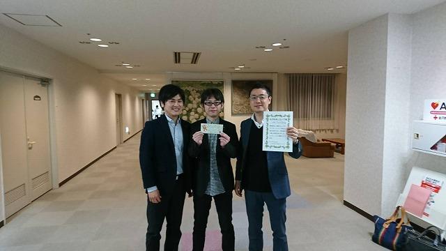 921受賞写真(フィットネス)
